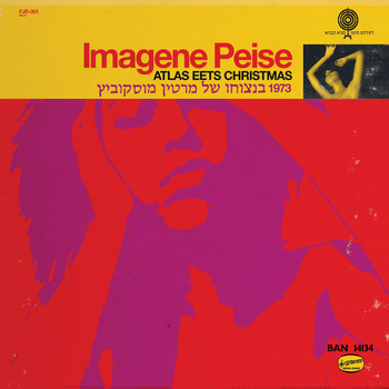 The Flaming Lips - Imagene Peise - Atlas Eets Christmas