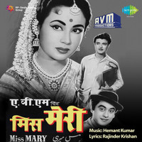 Hemant Kumar - Miss Mary
