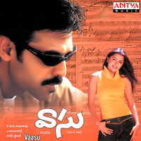 Harris Jayaraj - Vaasu (Original Motion Picture Soundtrack)