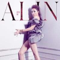 A-Lin - All In