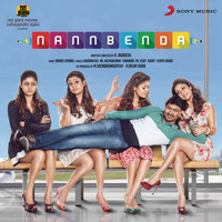 Harris Jayaraj - Nannbenda (Original Motion Picture Soundtrack)