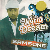 Samson - The World of My Dream