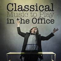 Johannes Brahms - Classical Music to Play in the Office