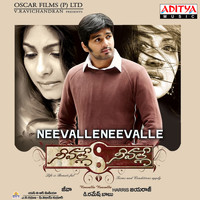 Harris Jayaraj - Neevalle Neevalle (Original Motion Picture Soundtrack)