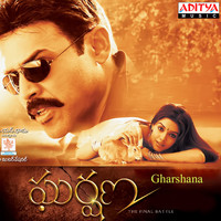 Harris Jayaraj - Gharshana (Original Motion Picture Soundtrack)