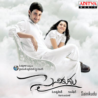 Harris Jayaraj - Sainikudu (Original Motion Picture Soundtrack)