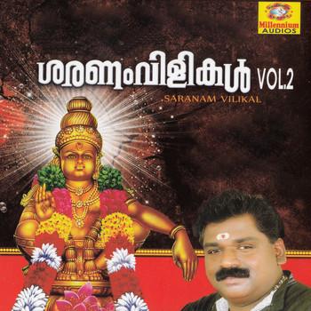 Saranam Vilikal Pdf