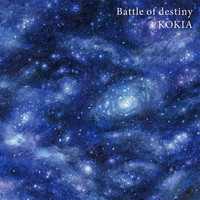 Kokia - Battle of destiny