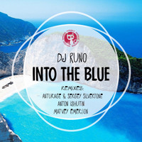 Dj Runo - Into The Blue
