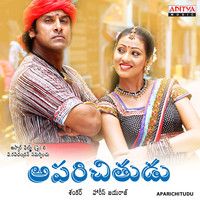 Harris Jayaraj - Aparichitudu (Original Motion Picture Soundtrack)