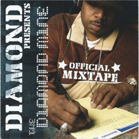 Diamond D - The Diamond Mine