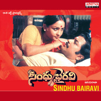 Ilaiyaraaja - Sindhu Bairavi (Original Motion Picture Soundtrack)