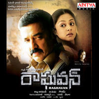 Harris Jayaraj - Raghavan (Original Motion Picture Soundtrack)
