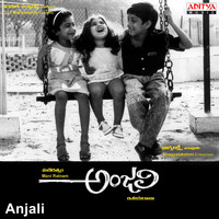 Ilaiyaraaja - Anjali (Original Motion Picture Soundtrack)