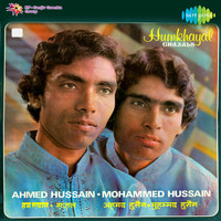 Ahmed Hussain, Mohammed Hussain - Humkhayal