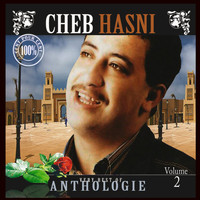 Cheb Hasni - Anthologie, Vol. 2