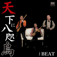 The Beat - Tenka Ni Yatagarasu