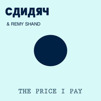 Remy Shand - The Price I Pay (feat. Remy Shand)