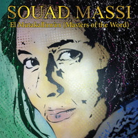 Souad Massi - El Mutakallimûn (Masters Of The Word)