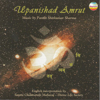 Shiv Kumar Sharma - Upanishad Amrut (English Version)