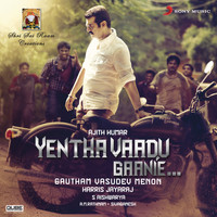 Harris Jayaraj - Yentha Vaadu Gaanie (Original Motion Picture Soundtrack)