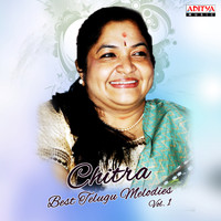 Chitra - Chitra - Best Telugu  Melodies, Vol. 1