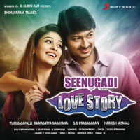 Harris Jayaraj - Seenugadi Love Story (Original Motion Picture Soundtrack)