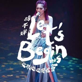 Miriam Yeung - Miriam Yeung Let's Begin World Tour Live 2015