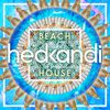 Hed Kandi Beach House 2015 by Various Artists
