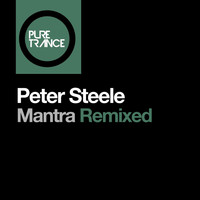 Peter Steele - Mantra