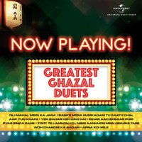 Various Artists - Now Playing! Greatest Ghazal Duets