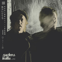 Gardens & Villa - Music For Dogs