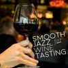Smooth Jazz for Wine Tasting by Smooth Jazz Lounge |Chilled Jazz Masters|Jazz for Wine Tasting