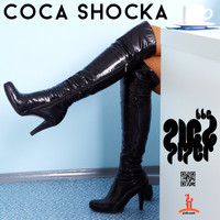 Pied Piper - Coca Shocka