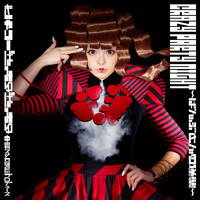 Kyary Pamyu Pamyu - Crazy Party Night