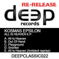 Kosmas Epsilon - All Is Heaven EP
