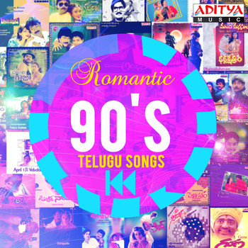 Various Artists - Romantic 90's Telugu Songs