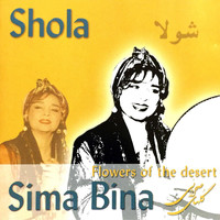 Sima Bina - Shola (Flowers of the Desert)