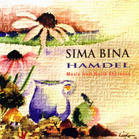 Sima Bina - Hamdel - Music From North Khorasan