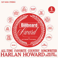 Harlan Howard - Favorite Country Songwriter
