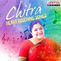 Chitra - Chitra Heart Touching Songs