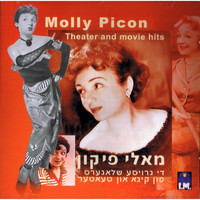 Molly Picon - Theater And Movie Hits