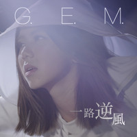 G.E.M. - Against The Wind