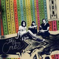 The Cribs - For All My Sisters (Deluxe)