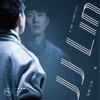 "JJ Lin - ""From M.E. To Myself"" Experimental Debut Album"