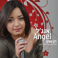 Angel - Rak Otach