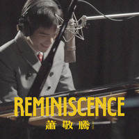 Jam Hsiao - Reminiscence