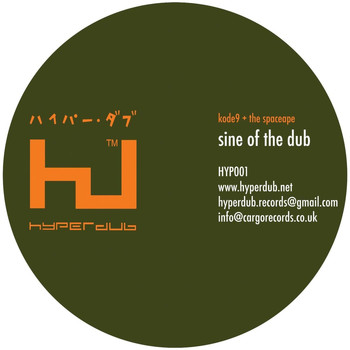Kode 9 - Sine of the Dub
