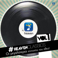 Various Artists - Heaven Classics, Vol. 1