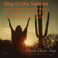 Dean Evenson - Sing to the Sunrise